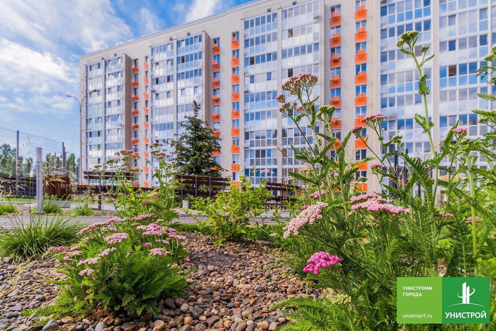 Комфортные условия покупки квартиры с ЖНК