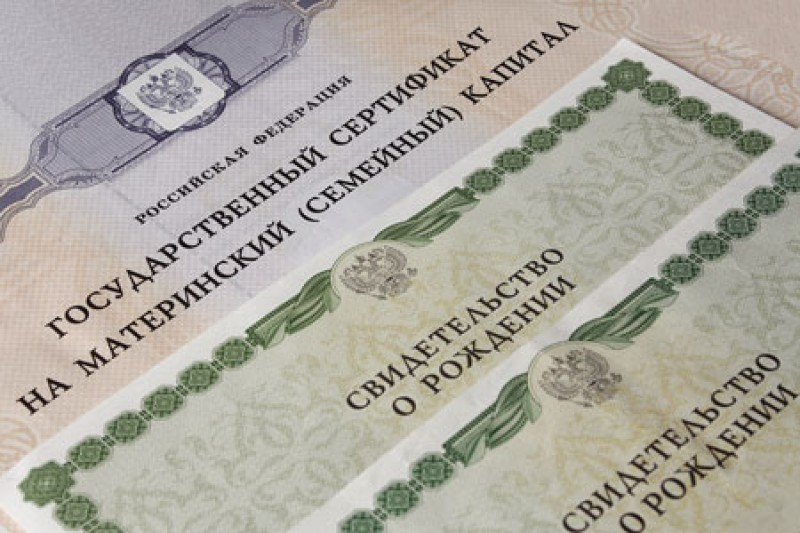 Путин: Программу материнского капитала продлят и увеличат выплаты