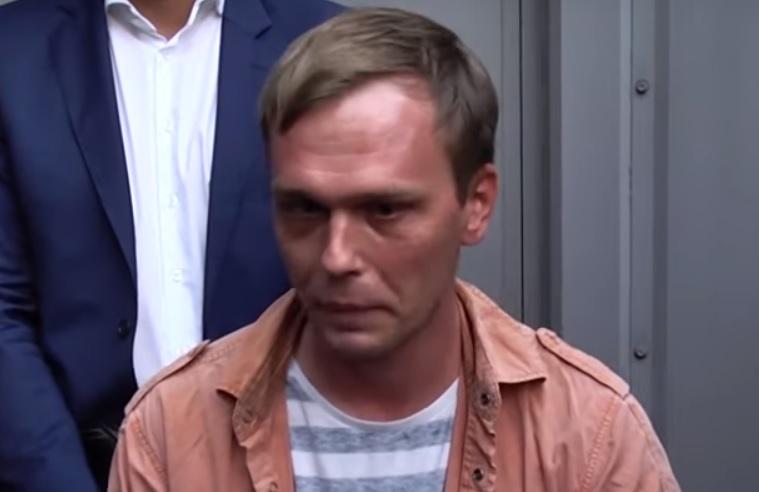 Журналист Голунов потребовал извинений от государства