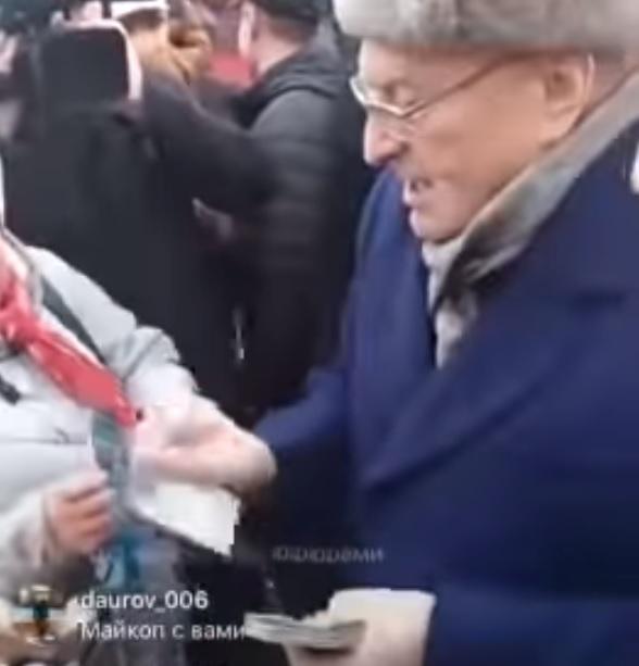 Жириновский в центре Москвы раздавал деньги «крепостным и холопам»