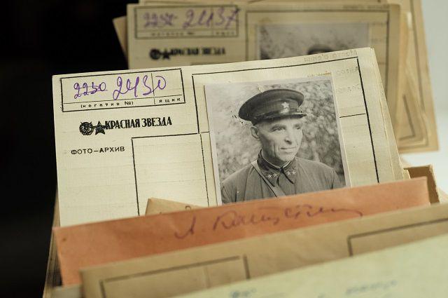 Архивы о войне: В Тольятти публикуют уникальные материалы о жизни нашего города в годы ВОВ