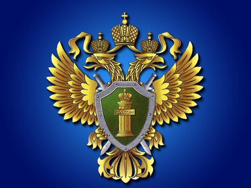 Путин поменял генерального прокурора