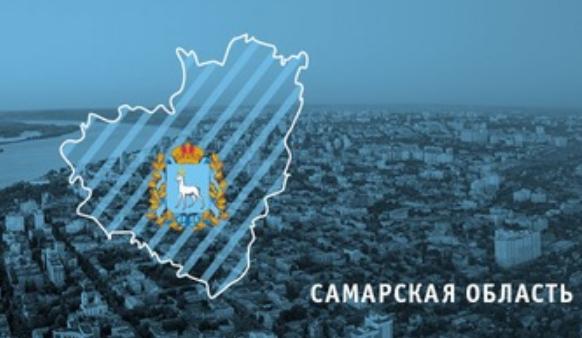 В Самарской области власти объяснили, как граждане могут решить проблемы с помощью соцсетей