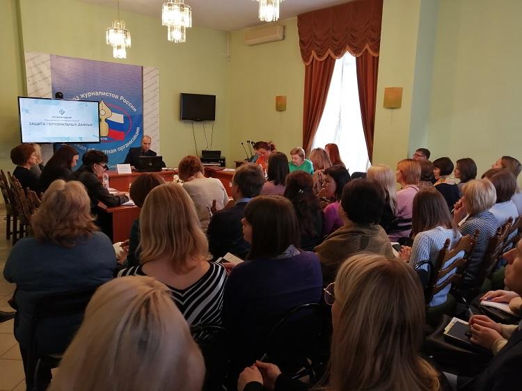 Самарский Роскомнадзор провел День открытых дверей для операторов персональных данных
