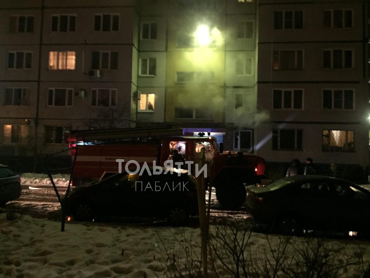 В Тольятти в пожаре погибли муж и жена, их сына спасли