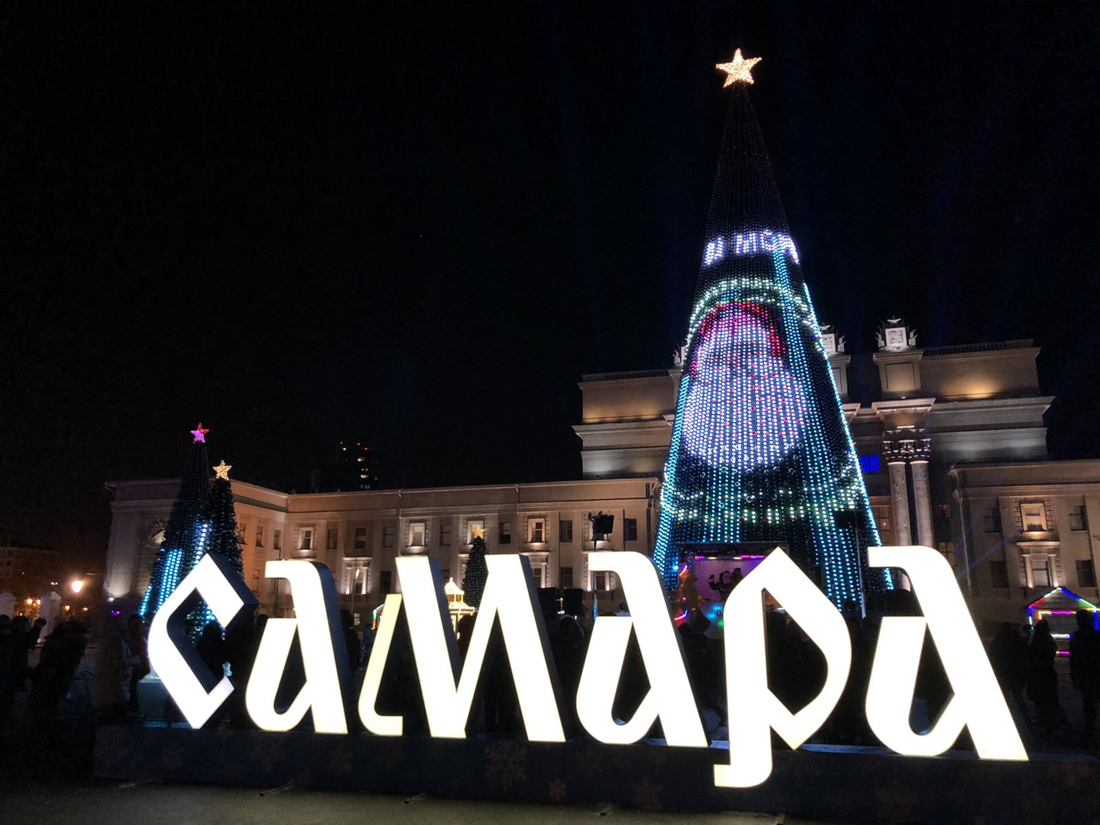 450 000 жителей Самарской области приняли участие в новогодних мероприятиях