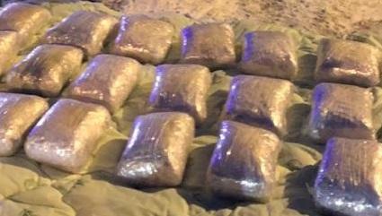 В Самарскую область пытались провезти 20 кг героина
