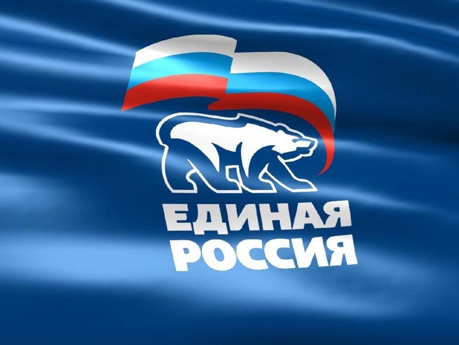 В «Единой России» прокомментировали слухи о смене названия и лидера