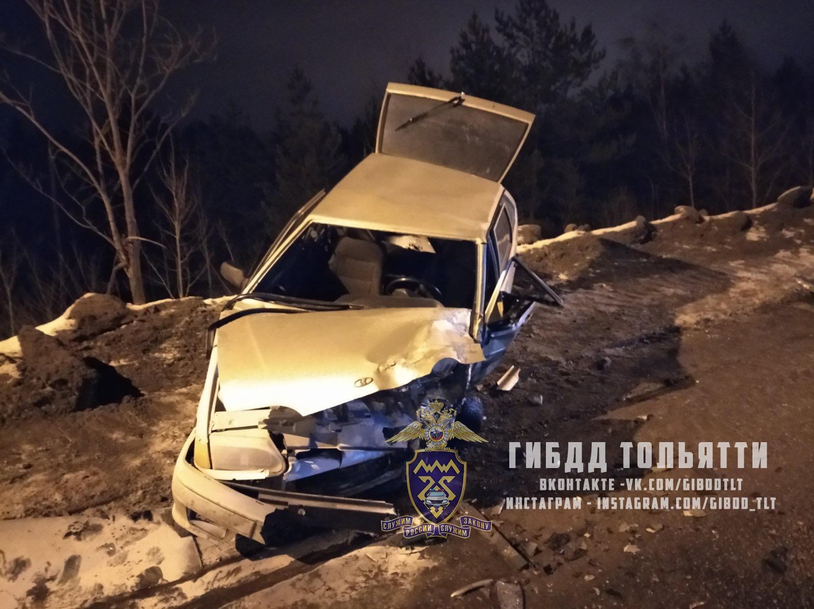 Молодой тольяттинец пострадал в жесткой аварии на встречной полосе