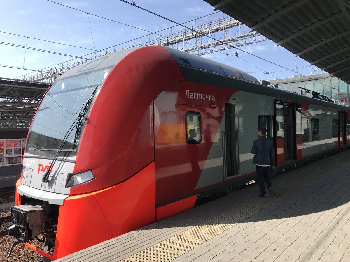 В Тольятти построят новую железнодорожную станцию