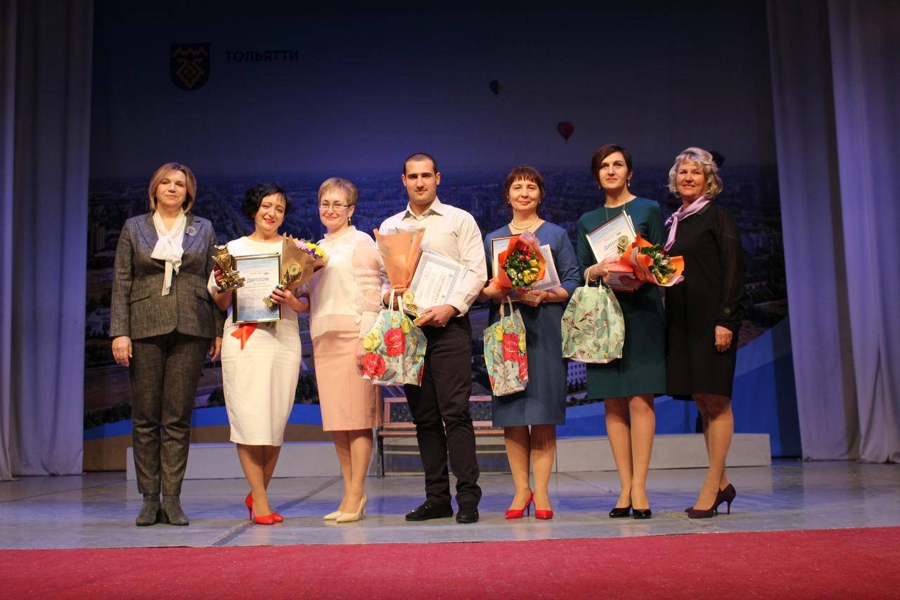 В Тольятти назвали лучших учителей года