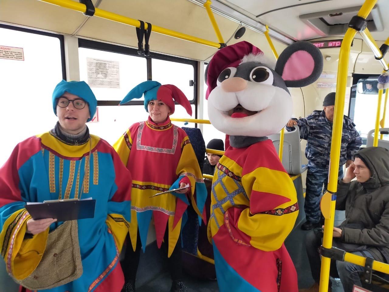 Названы маршруты автобусов, в которых тольяттинцев ждут игры, конкурсы и подарки