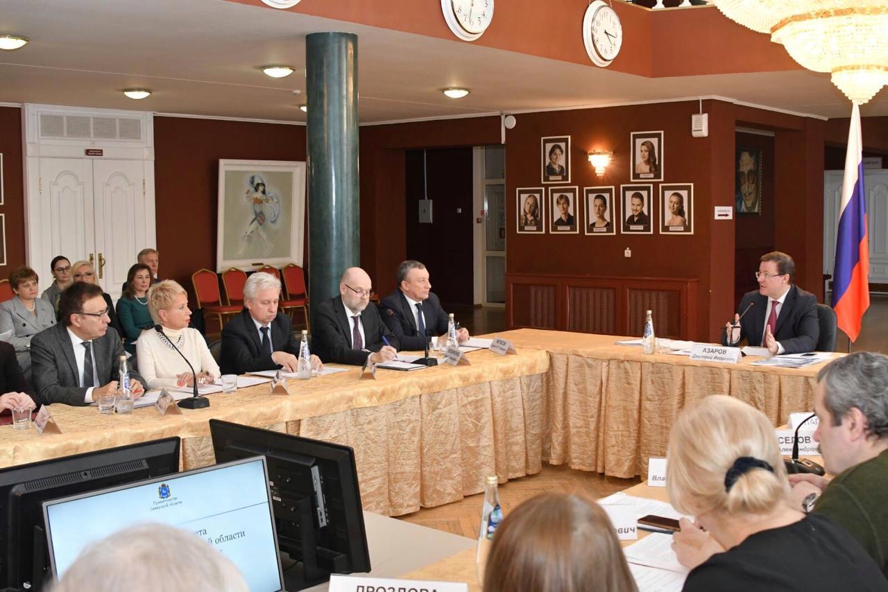 Губернатор обсудил в Тольятти будущее самарской культуры