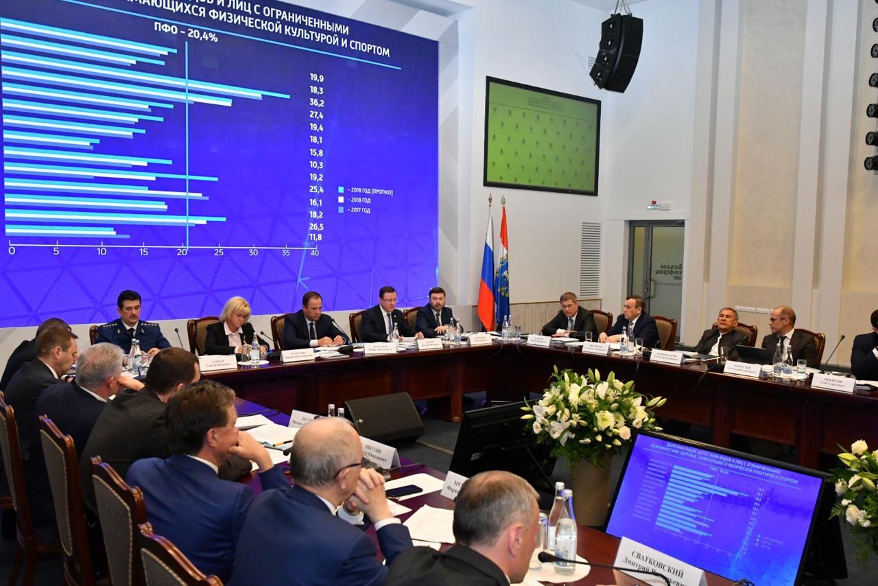 В Тольятти прошел совет ПФО по развитию детского и массового спорта