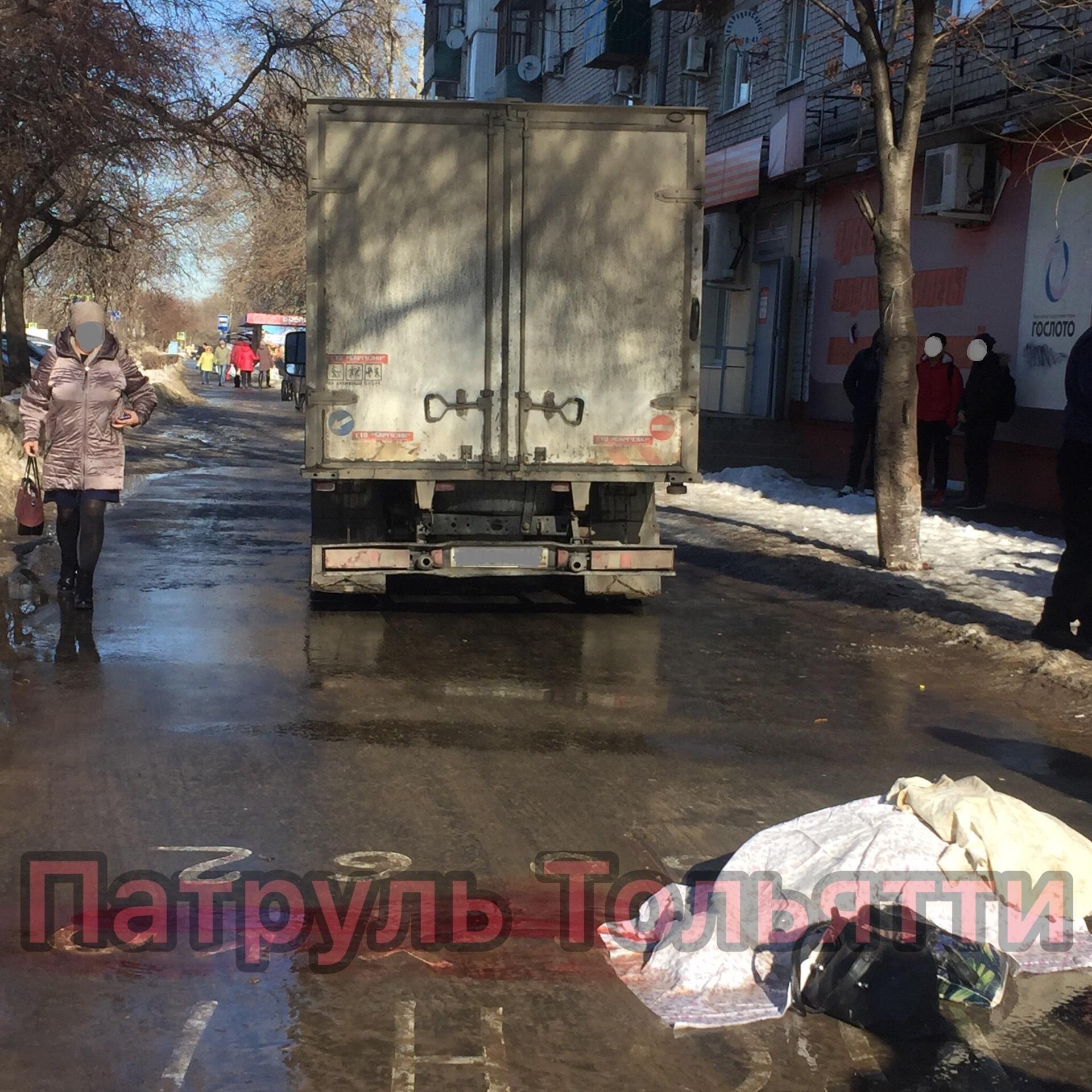 В Тольятти грузовик переехал пожилую женщину