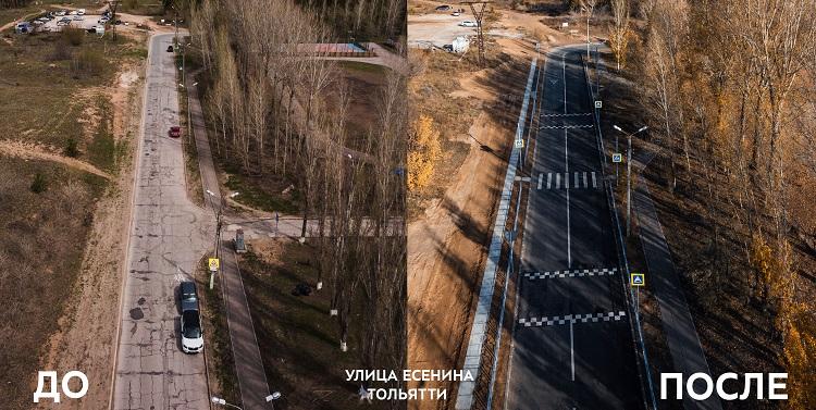 У жителей Самарской области спросят мнение о ремонте дорог