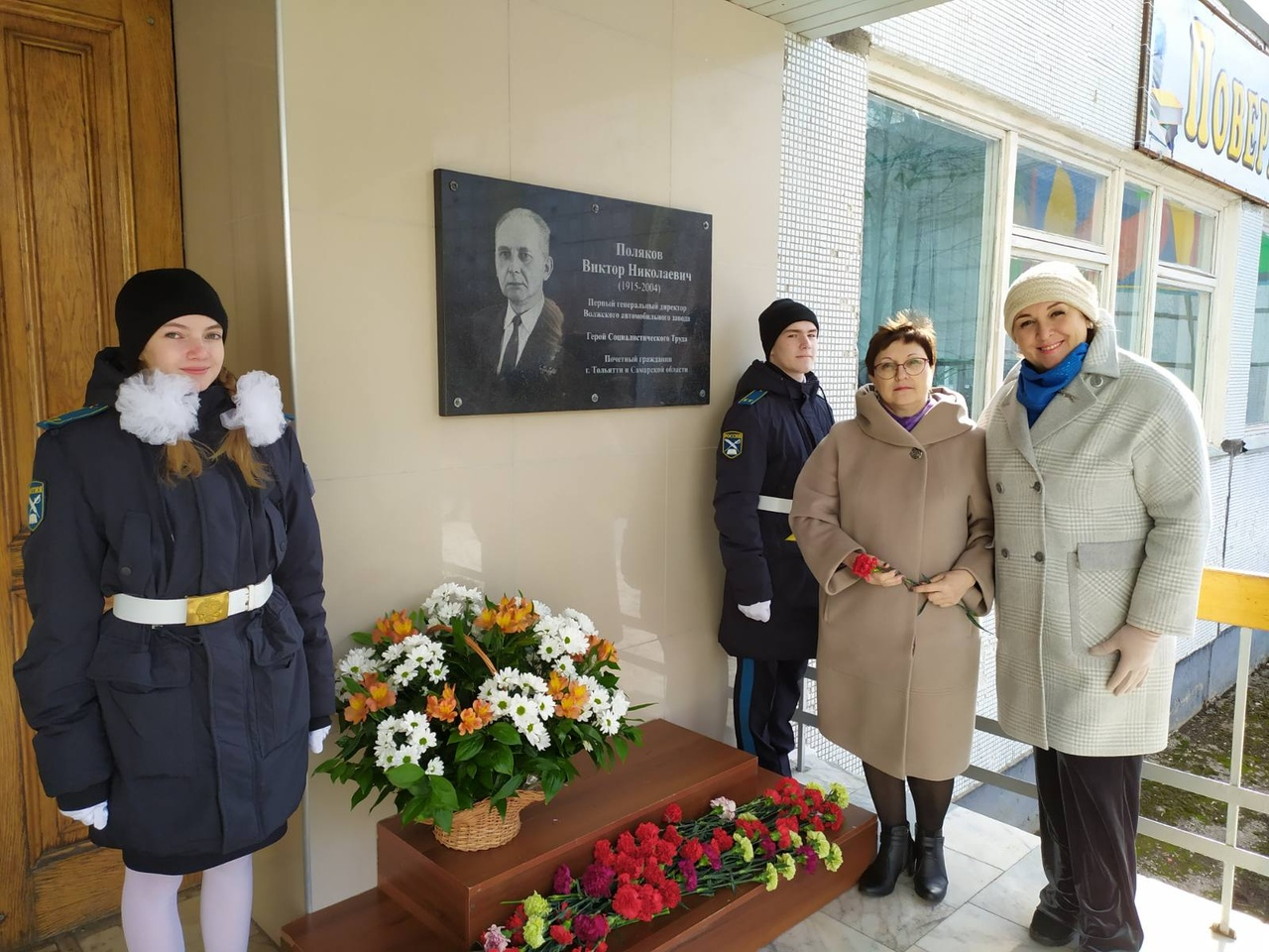 Трем школам Тольятти присвоены имена легендарных вазовцев