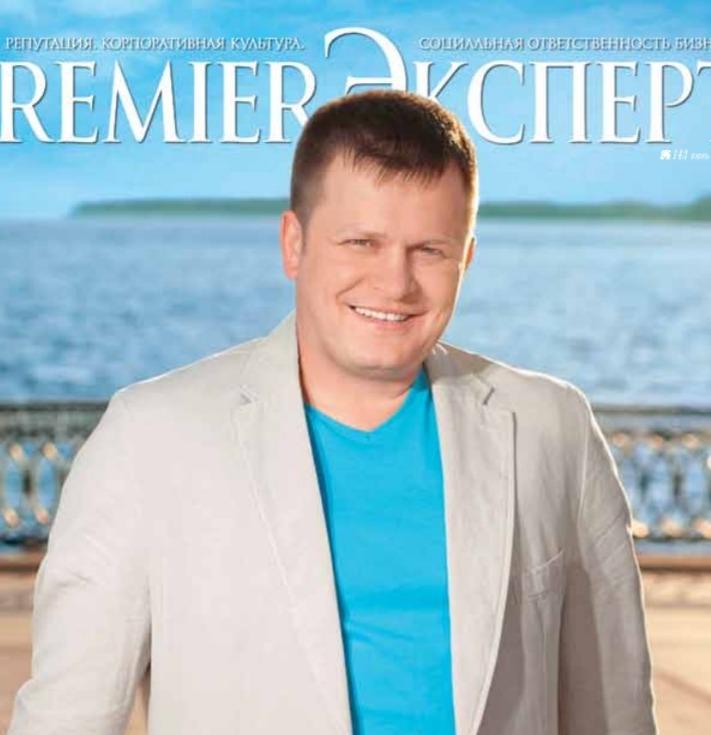 Рогалев Павел Александрович