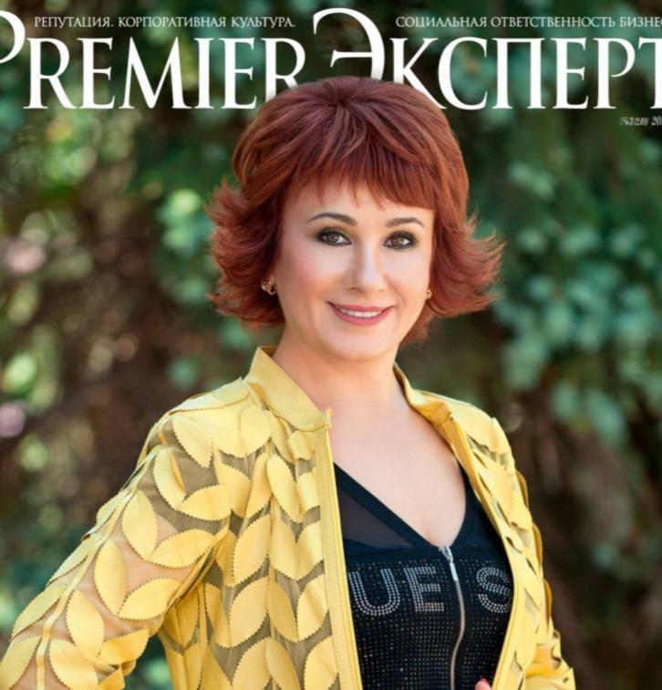 Пелипенко Елена Валерьевна