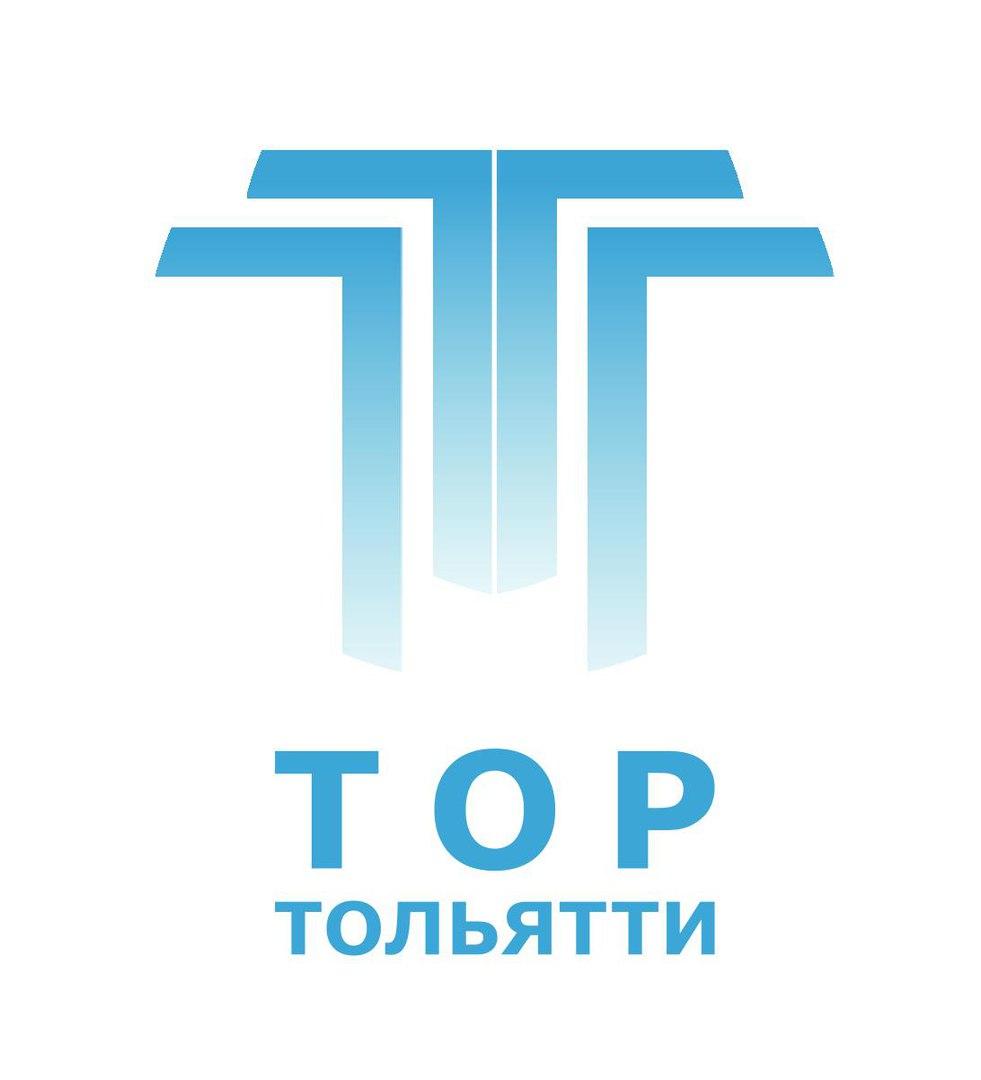 Новый резидент ТОР «Тольятти» создаст предприятие за 46 млн рублей