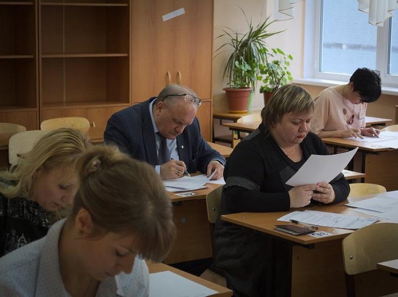 Снимут лишнее напряжение: Тольяттинские родители напишут ОГЭ