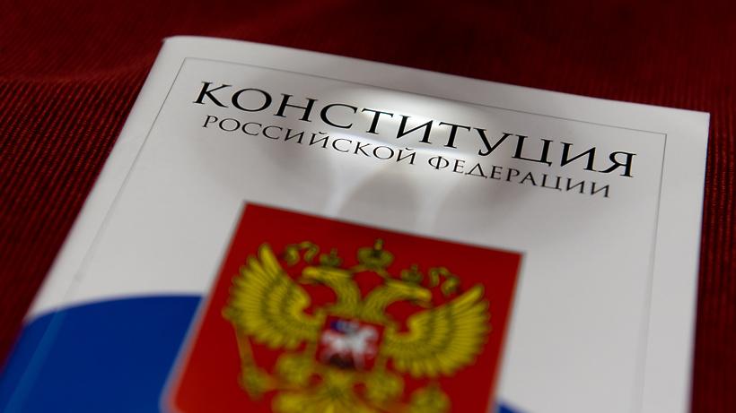 Госдума в третьем чтении приняла поправки в Конституцию
