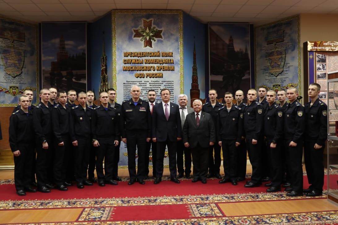 Правительство Самарской области и Президентский полк развивают сотрудничество