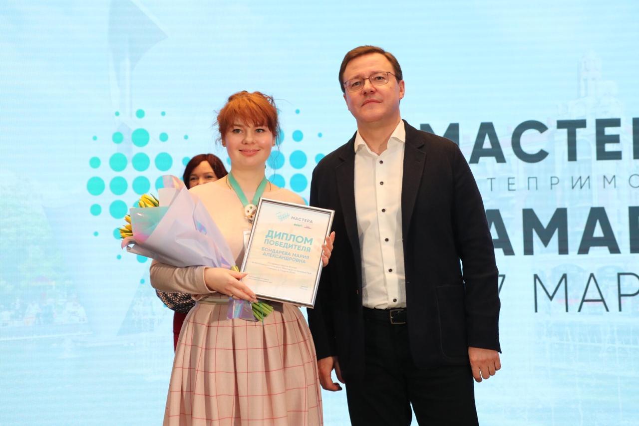 Четверо жителей Самарской области прошли в финал конкурса «Мастера гостеприимства»