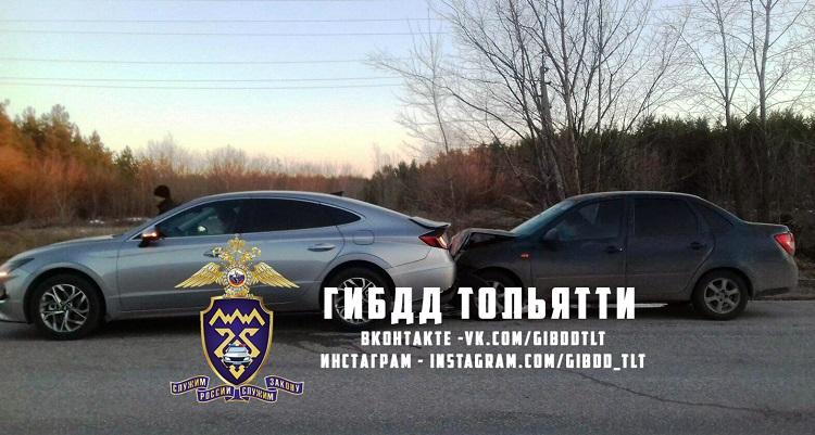 В Тольятти девушка пострадала в столкновении «Гранты» и «Сонаты»