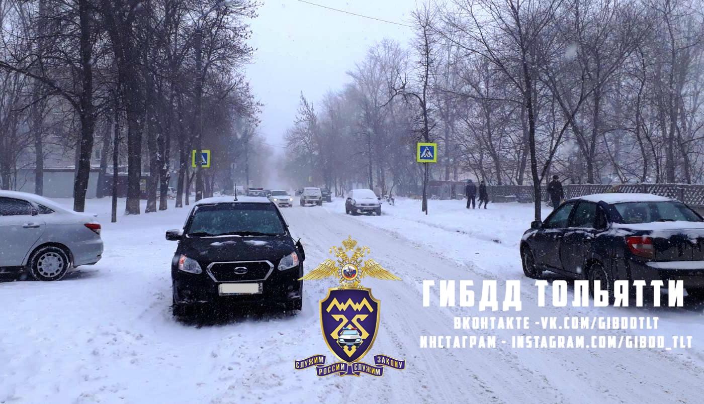 В Тольятти во время снегопада сбили двух пешеходов