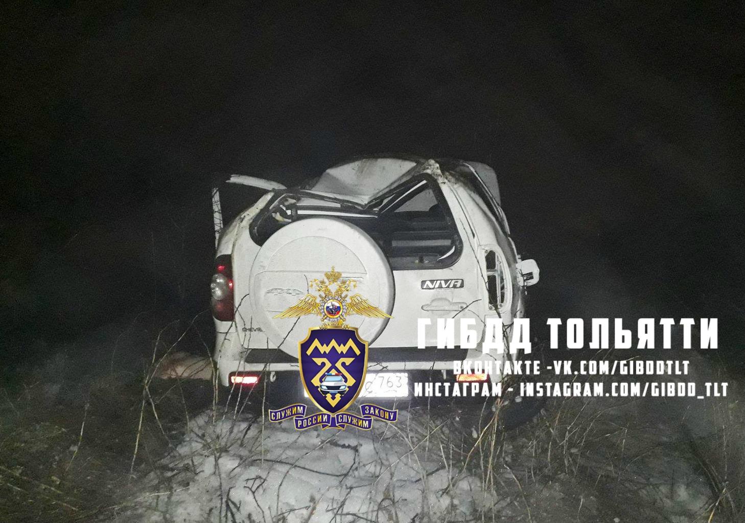 Ночью в Тольятти в перевернувшейся «Ниве» погиб водитель