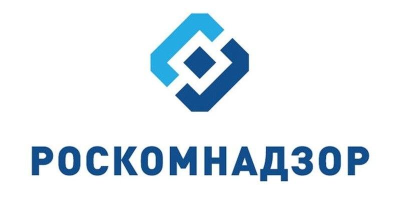 Роскомнадзор разъяснил бизнесу правила уведомления об обработке персональных данных