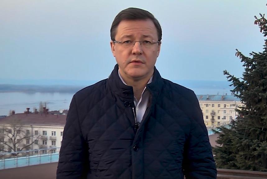 Дмитрий Азаров рассказал о смягчении режима самоизоляции в регионе