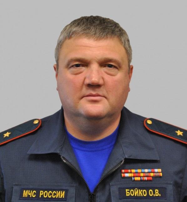 Бойко Олег Васильевич