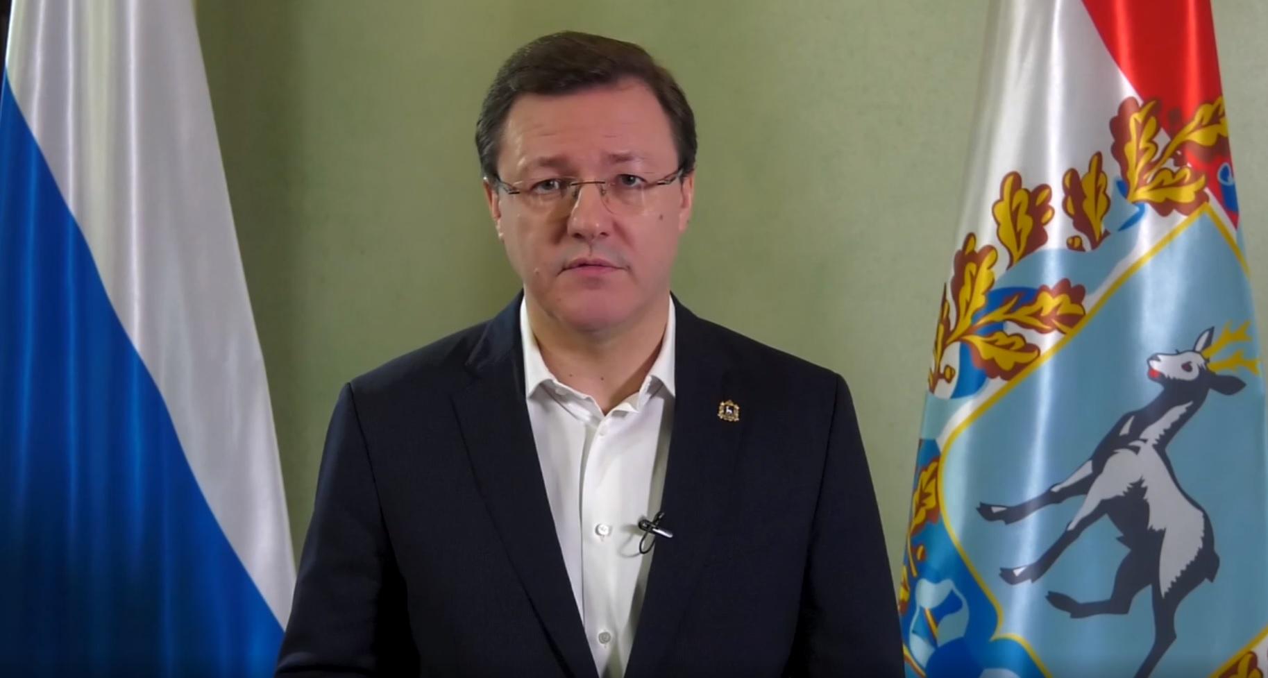 Дмитрий Азаров объявил о новых мерах экономической поддержки жителей Самарской области