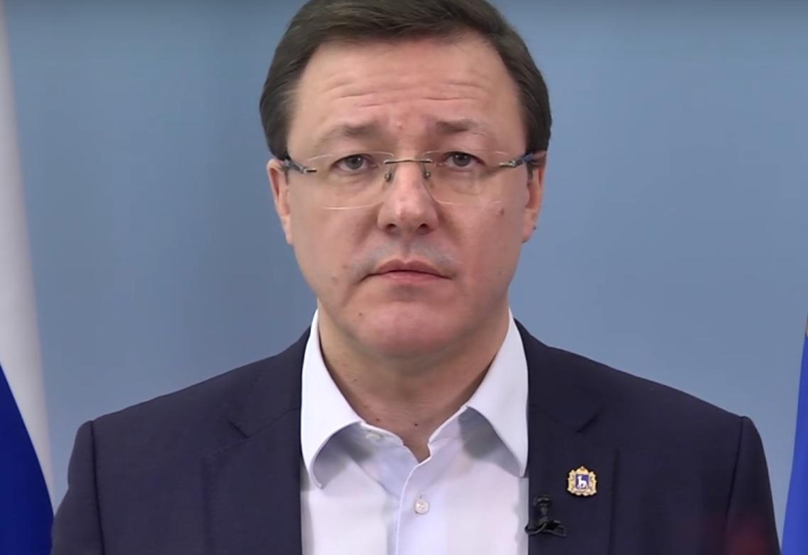 Поздравление Губернатора Самарской области с Праздником Весны и Труда