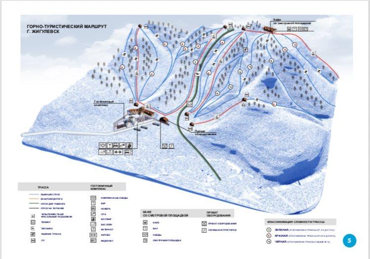 Власти прорабатывают проект горнолыжного курорта в «Самарской Луке»