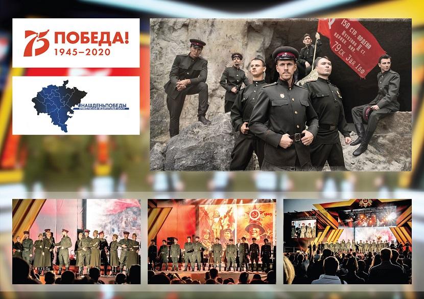 29 апреля Самарская область присоединится к песенному марафону «Наш День Победы»