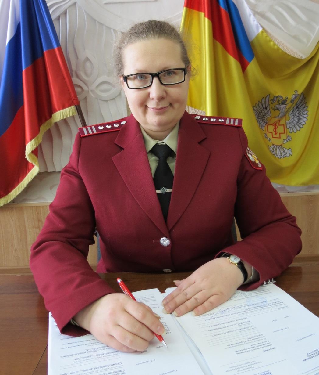 Архипова Светлана Валерьевна