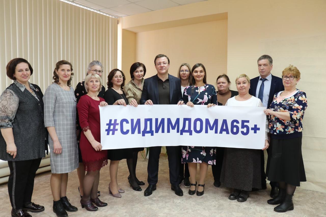 Соцработникам, помогающим жителям Самарской области на самоизоляции, выплатят надбавки