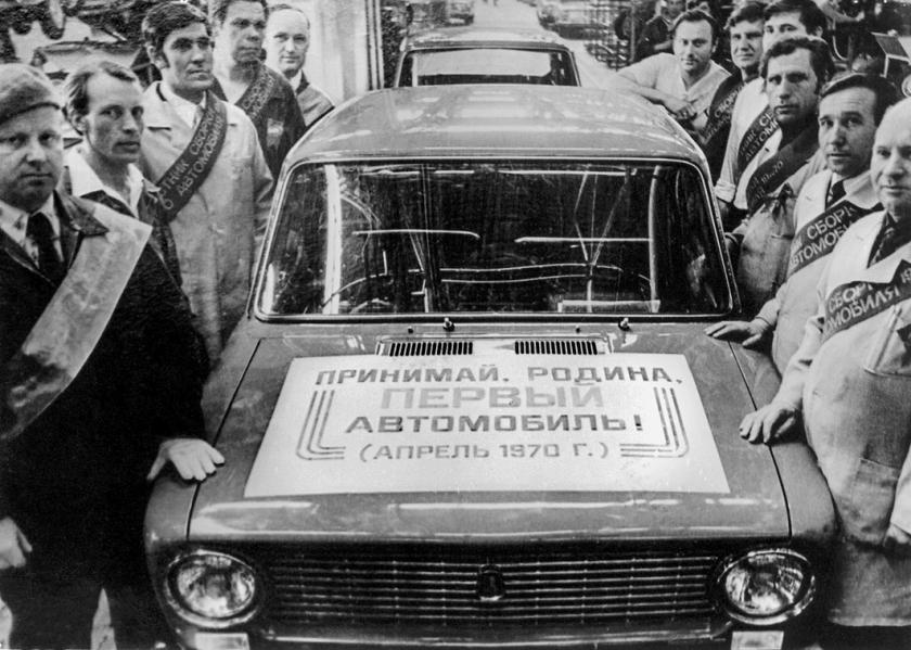 АВТОВАЗ отметит 50-летие со дня выпуска своих автомобилей