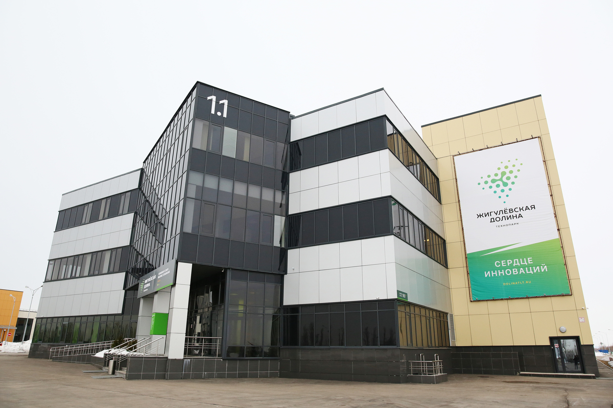 «Жигулевская долина» попала в тройку лидеров рейтинга технопарков России