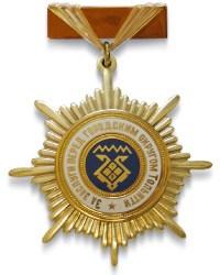 Пять горожан наградят Почетным знаком главы Тольятти