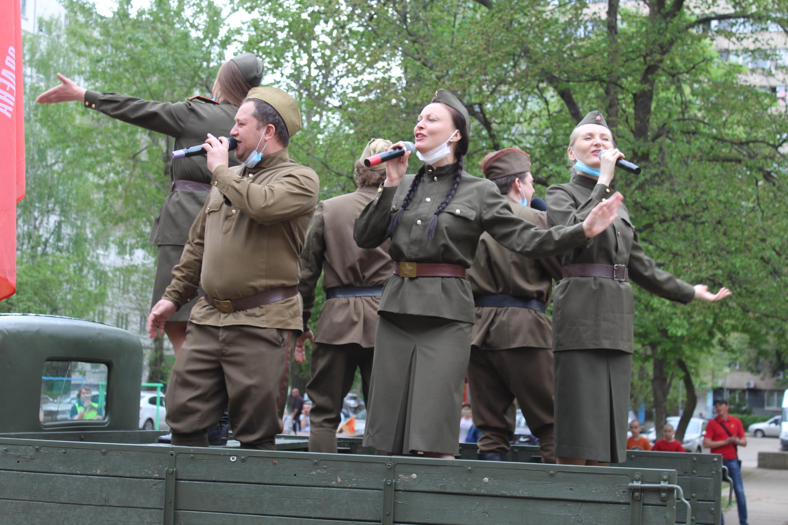 9 мая в Тольятти для ветеранов звучали песни военных лет