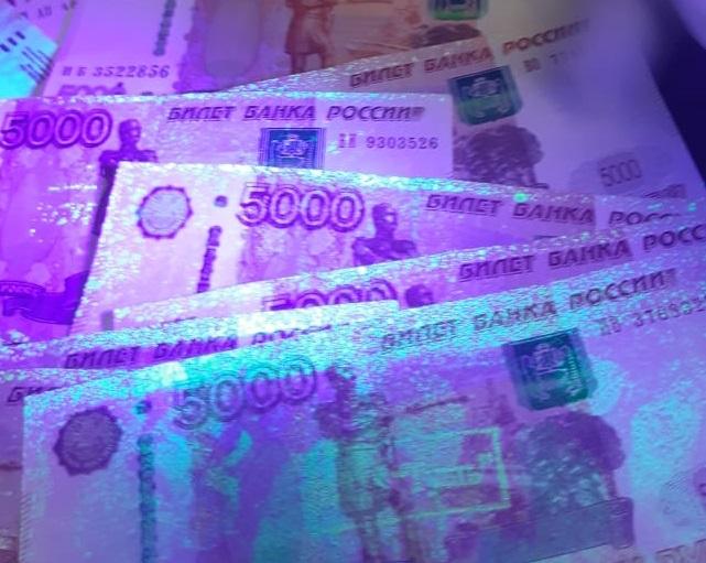 В Самарской области судят налоговика, пытавшегося смошенничать