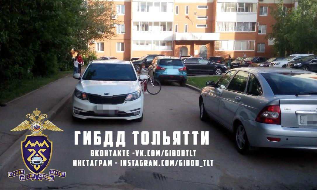 В Тольятти за два часа двое детей попали под машины