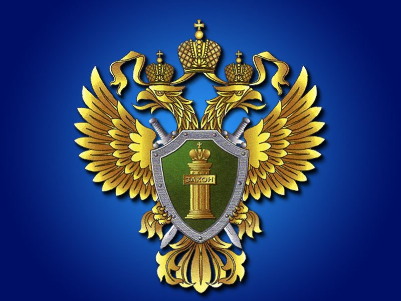 Жильцам начислили 4,5 млн: Найдены нарушения при банкротстве тольяттинской УК