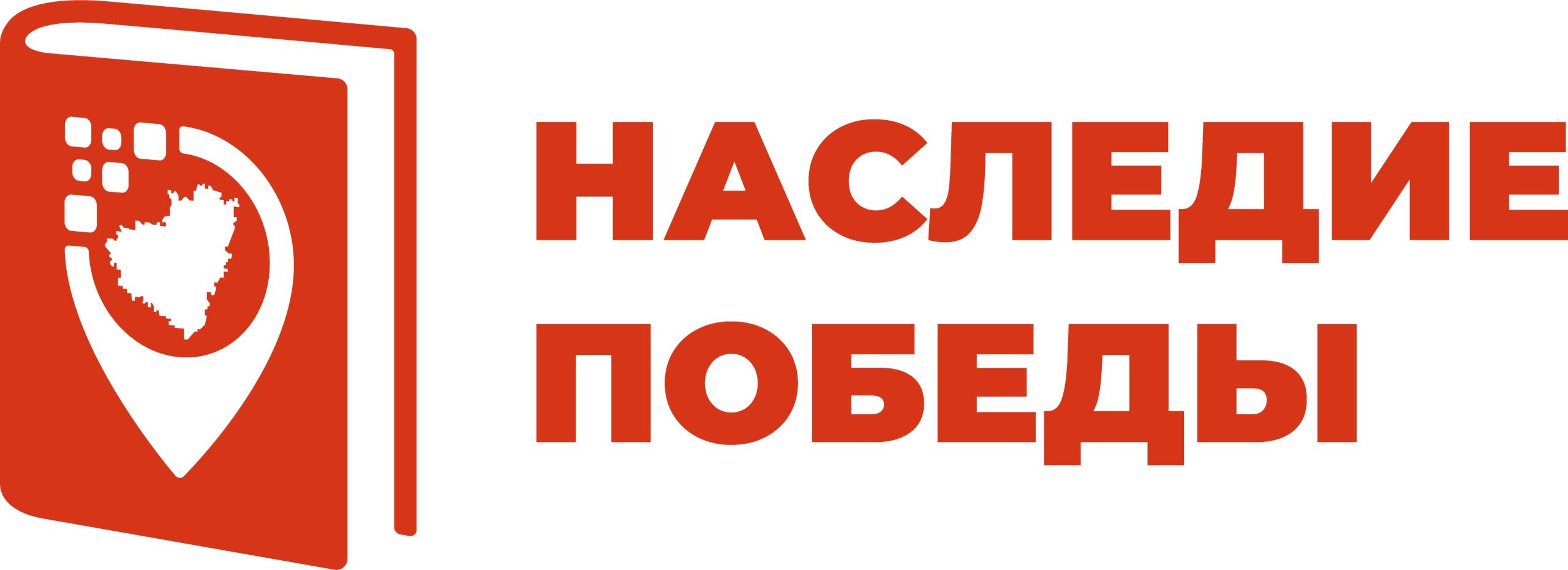 В Самарской области проходит акция «Наследие Победы»