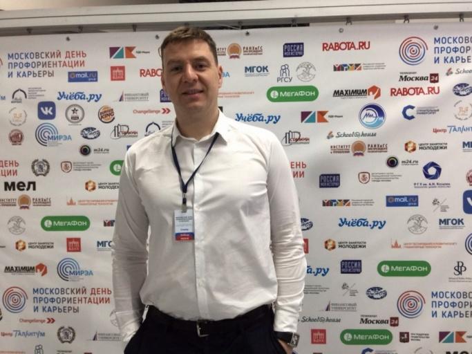 Новая профессия с нуля: тольяттинцам предложили получать американскую зарплату, не покидая Самарской области