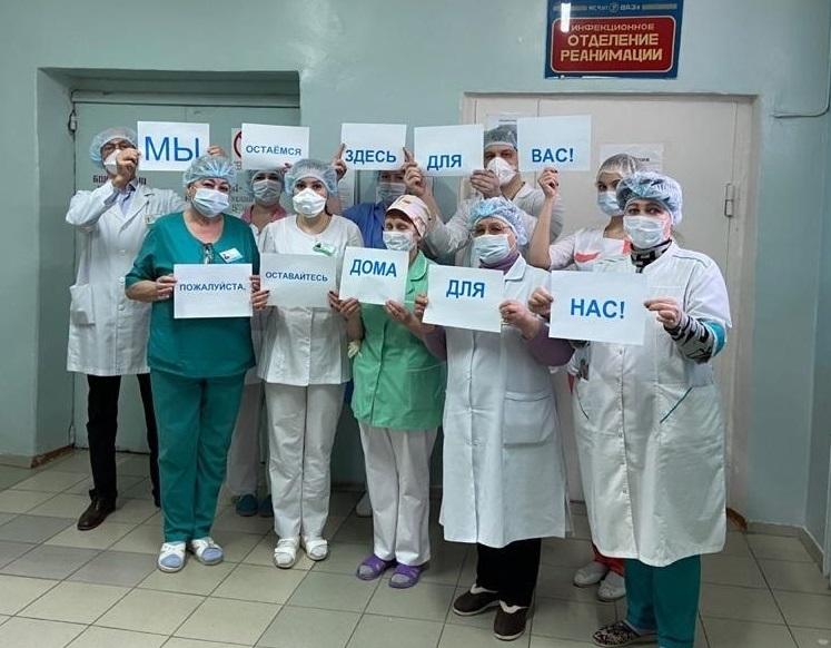В Самарской области врачи, работающие с коронавирусом, получили дополнительные выплаты
